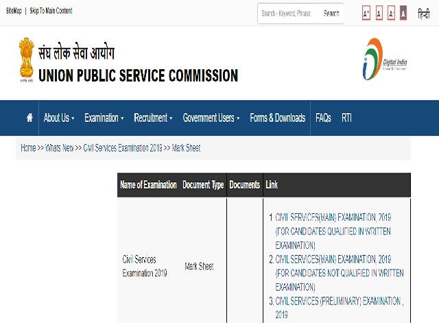 UPSC CSE 2019 Marks Uploaded @upsc.gov.in,  Civil Services 2019 Prelims & Mains Marksheet Released Download Here