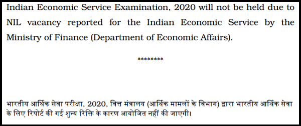 UPSC IES 2020 Cancelled