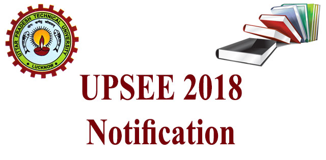 UPSEE 2018: Last Date of online registration extended till March 30