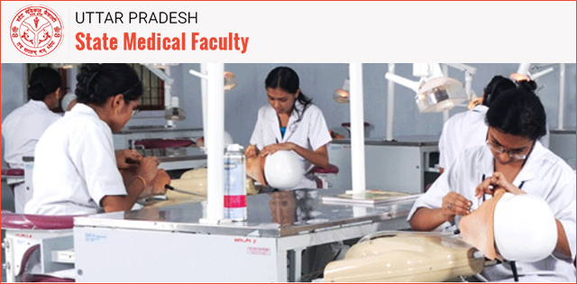 UP Paramedical Jobs Training 2017-18