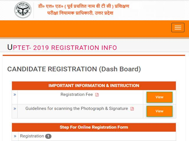 uptet-2019-admit-card-to-be-released-soon-body-image