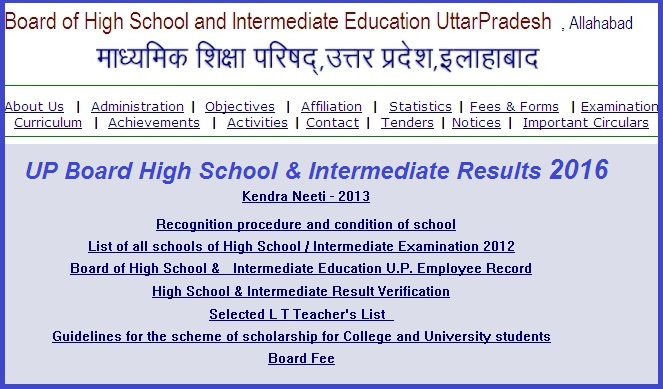 up board result 2016