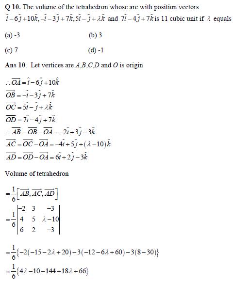 Vectors practice question