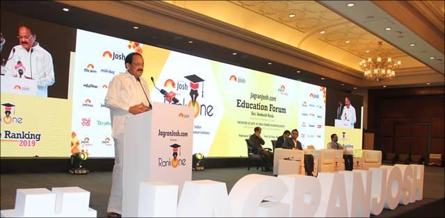 Vice President of India addresses JagranJosh com's Rank One