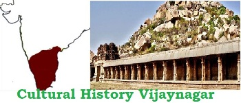cultural contribution of vijaynagar empire architecture literature
