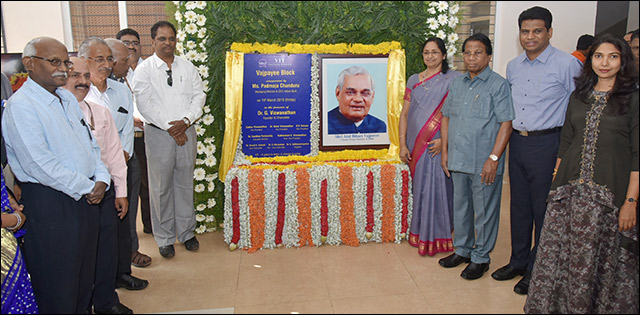 VIT - Indian Bank MD and CEO Padmaja Chunduru inaugurates Hostel named after former PM A.B.Vajpayee