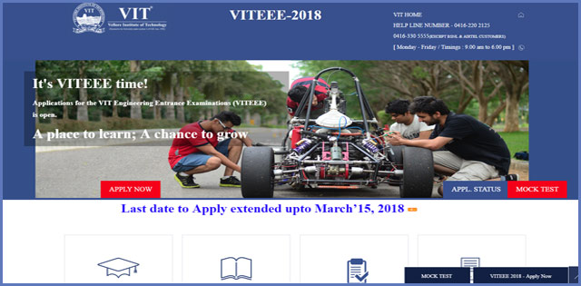 VITEEE 2018: Last Date Of Online Application Extended Till March 15