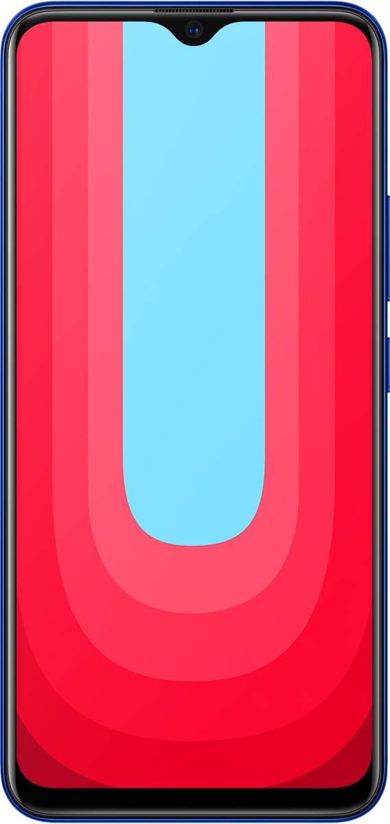 Vivo Phone Deal