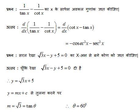 maths second paper