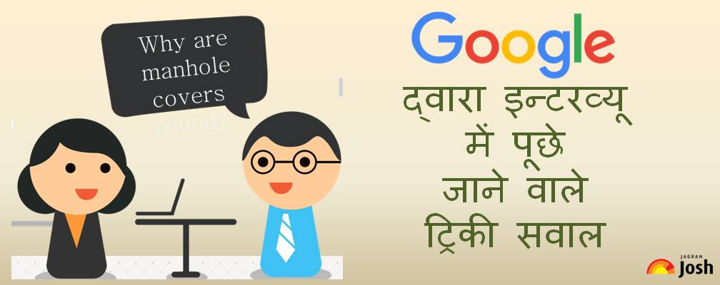 Want to Join Google? Be ready to answer tricky and quirky job interview questions like these!