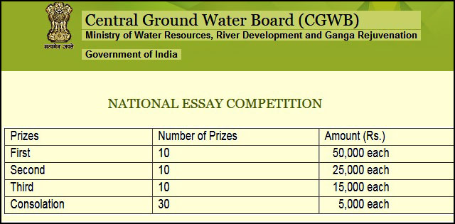 rd national essay competition by cgwb engineering cgwb essay competition 2018