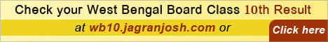 WBBSE Result 2014 / WB Madhyamik Result 2014