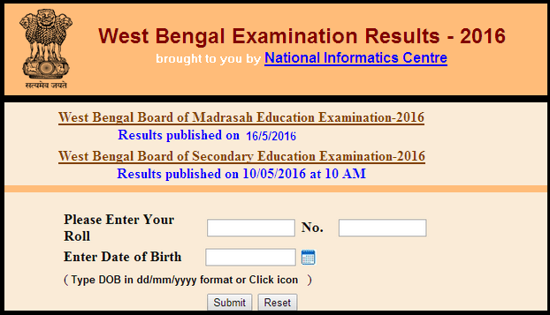 west bengal 12th result 2016