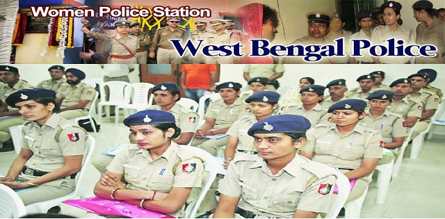 WB Police Recruitment 2018