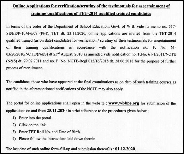 West Bengal Teacher Recruitment 2020