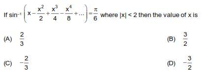 WBJEE Inverse Trigonometric Functions Q2