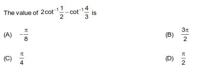 WBJEE Inverse Trigonometric Functions Q3