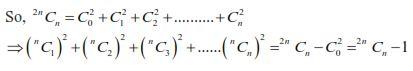 WBJEE Binomial Theorem Solution(1)