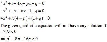 wbjee 2015 math