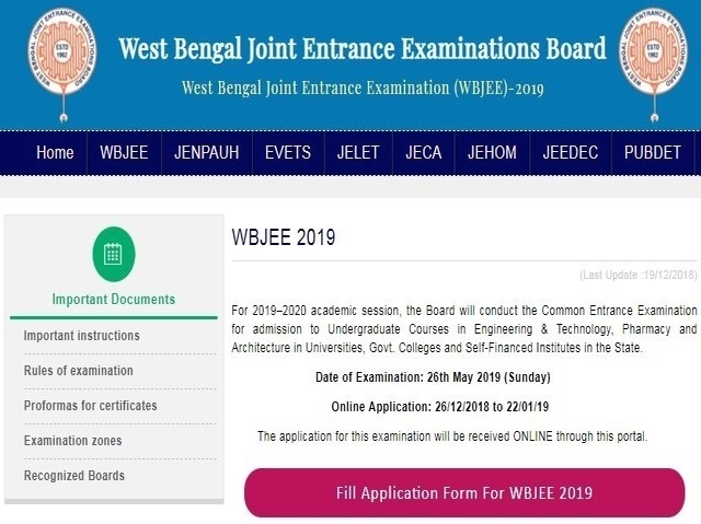 WBJEE Application Form 2019