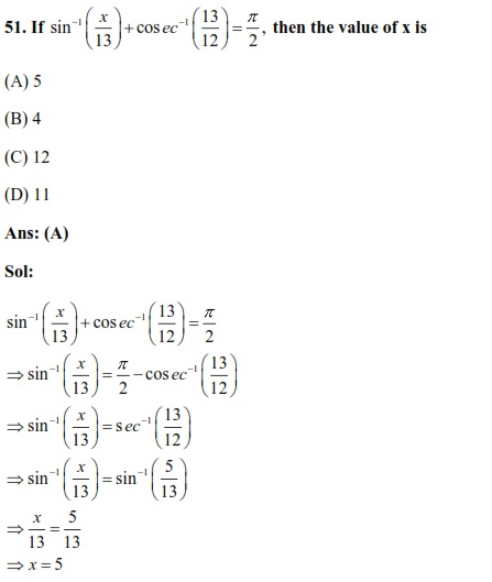 Wbjee 2014 solved engineering mathematics paper part 11 the mathematics section of wbjee 2014 engineering entrance exam consists of 80 questions fandeluxe Choice Image