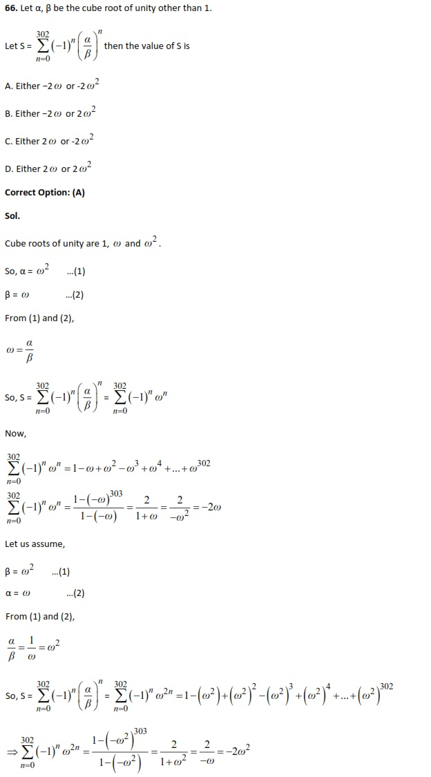 Wbjee 2014 solved engineering mathematics paper part 14 the mathematics section of wbjee 2014 engineering entrance exam consists of 80 questions fandeluxe Choice Image