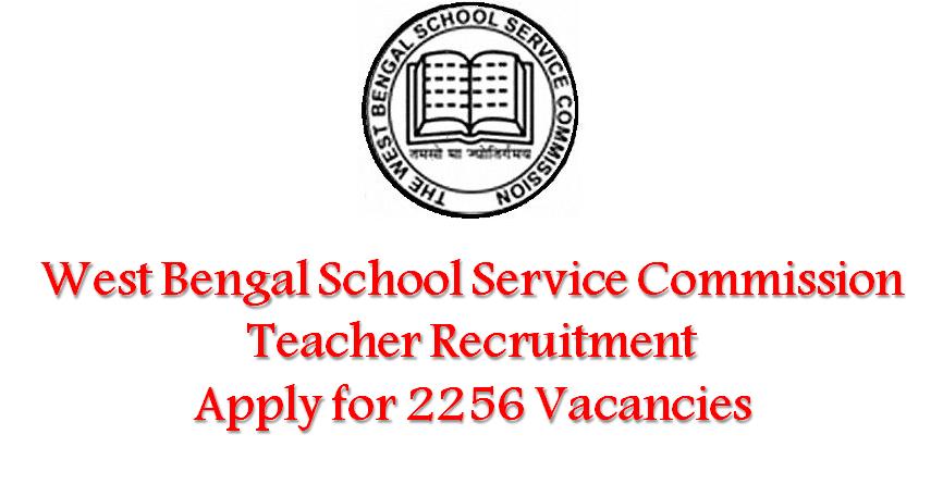 West Bengal Wbtet Primary Teacher Recruitment 2016 District Wise Apply Online Wbbpe Org