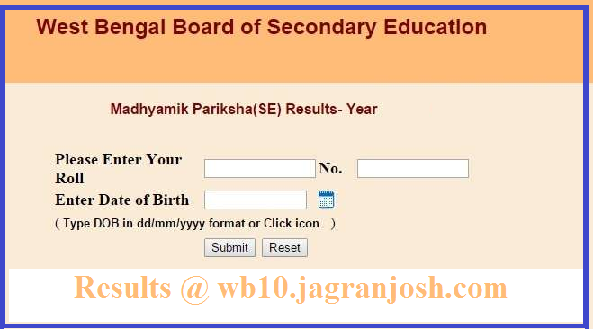 WBBSE Madhyamik 10th Result 2017: West Bengal Madhyamik Pariksha 10th Results 2017 to be announced today on wbresults.nic.in
