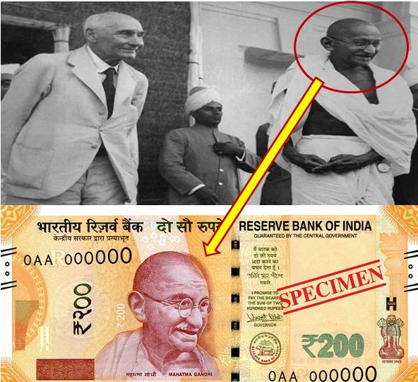 when gandhi pic used indian currency