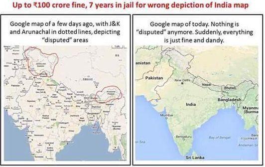 wrong-india-map-google