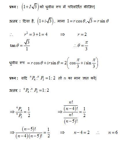 mathematics practice paper