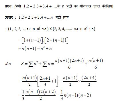 maths first solved practice paper