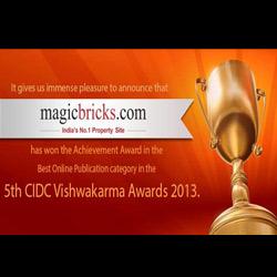 5th CIDC Vishwakarma Award 2013
