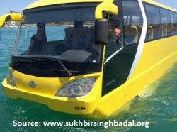 Amphibious Buses Launched In Punjab