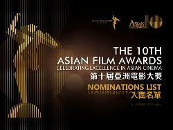 10th Asian film awards
