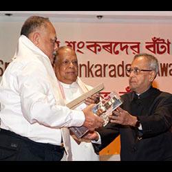 Asom Ratna Award