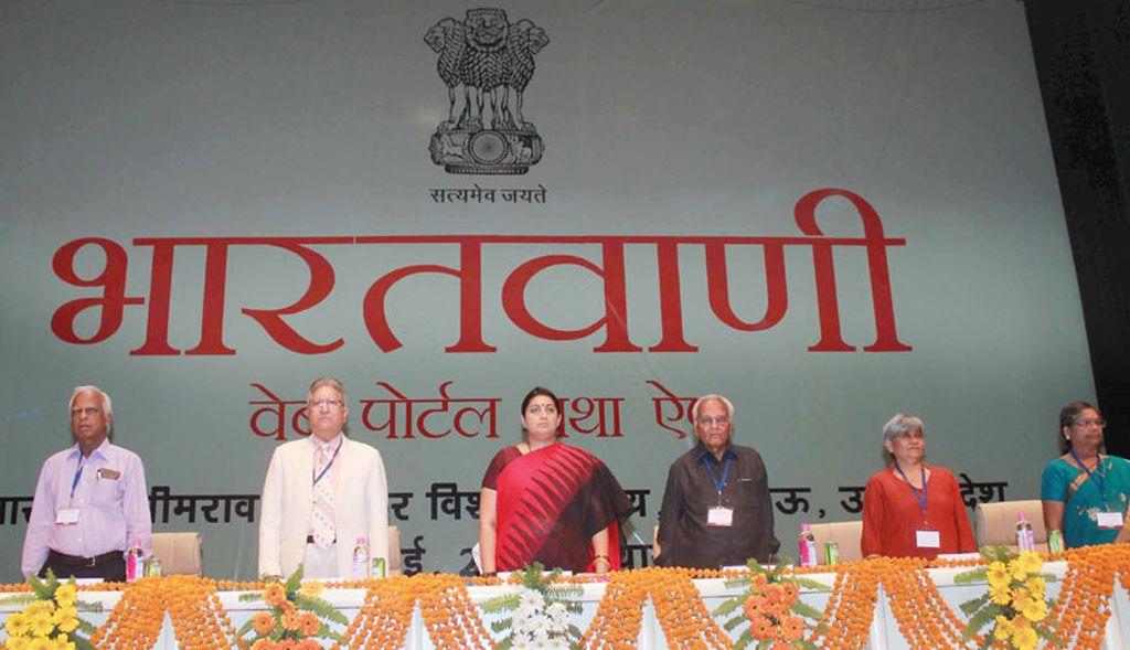 Bharatvani