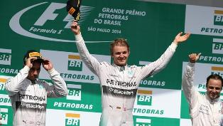 Brazilian Grand Prix trophy