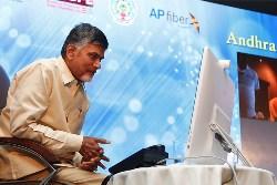 AP Fiber Net project