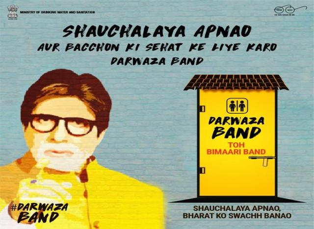 Image result for Swachh Bharat Mission launches 'Darwaza Band - Part 2' campaign; Amitabh Bachchan stars in campaign films