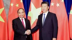 China-Vietnam