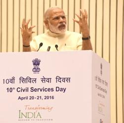 Civil Services Day