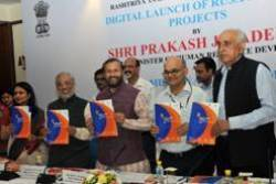 RUSA portal and App for higher education launched