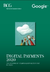 Digital Payments 2020 report