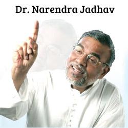 Dr. Narendra Jadhav