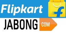 Flipkart Ltd