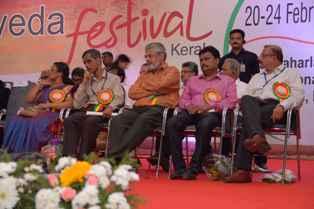 Global Ayurveda Festival (GAF)