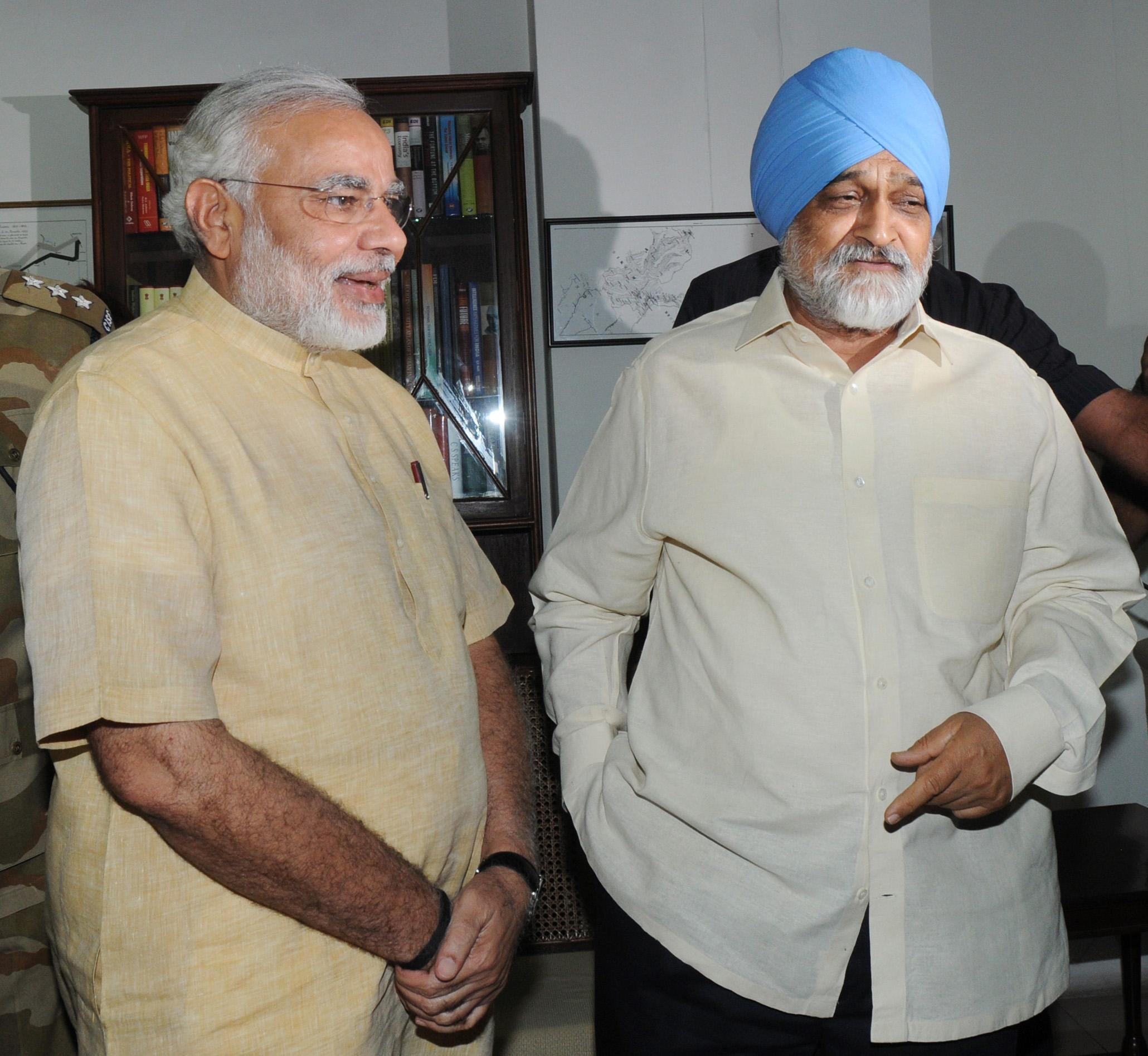 Gujarat annual plan 2013-14