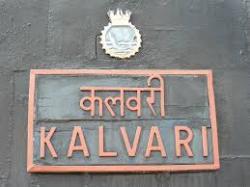 INS Kalvari submarine anti ship missile