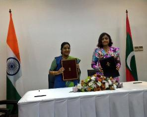 India-Maldives Joint Commission